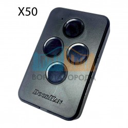 Пульт DoorHan Transmitter 4PRO набор 50шт