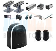 Комплектующие Alutech для откатных ворот до 500 кг + Автоматика Alutech RTO-500KIT