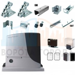 Ролтэк ЭКО комплектующие до 500 кг (6 м) + автоматика Nice RB600BDKCE