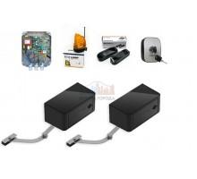 Комплект привода DoorHan ARM-320 PRO/Black-KIT